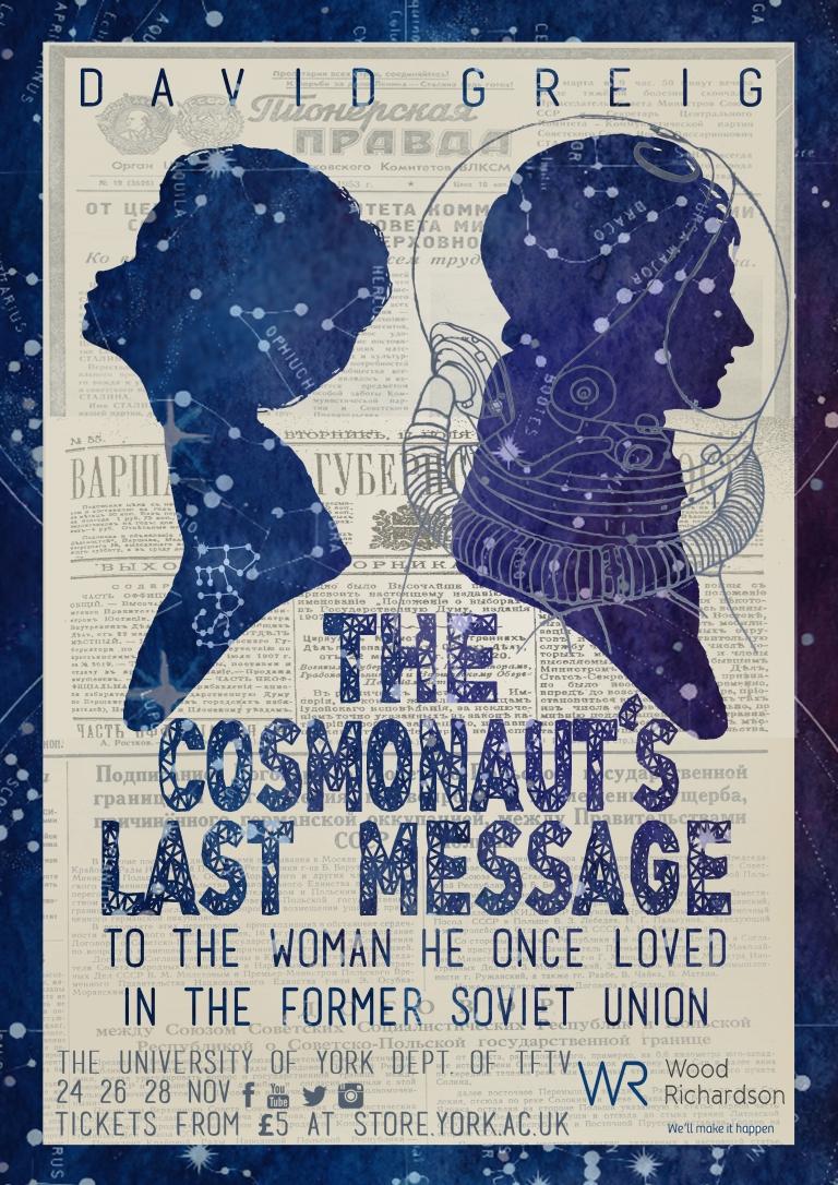 1 Cosmonaut poster FINAL FINAL FINAL